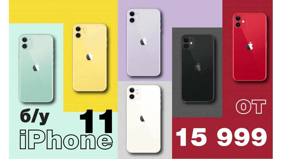 Мобильные телефоны Apple