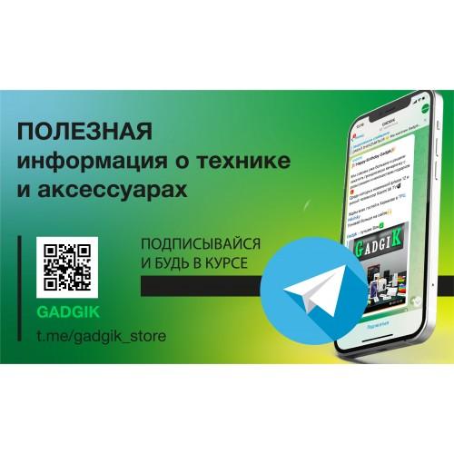 У нас появился информационый Телеграм канал