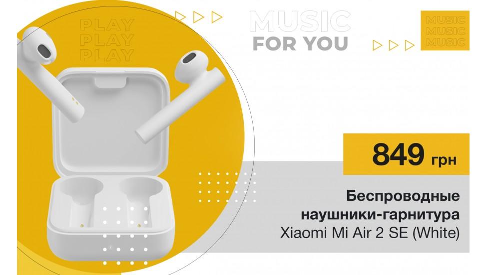 Беспроводные наушники-гарнитура Xiaomi Mi Air 2 SE 849 грн