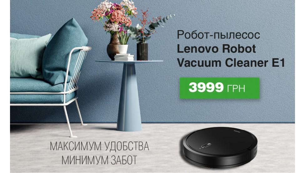 Lenovo Robot Vacuum Cleaner E1