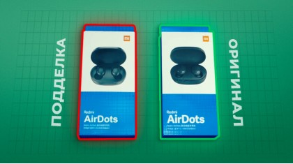 Наушники беспроводные Xiaomi Redmi Airdots как отличить оригинал от подделки