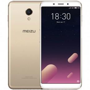 Чехлы для Meizu Pro 6 / Pro 6s