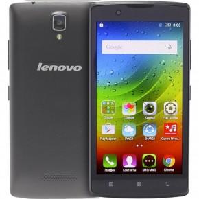 Чехлы для Lenovo A2010