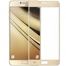 5D Стекло Samsung Galaxy J5 Prime G570 Gold