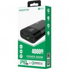 PowerBank Borofone DBT01 PD 40000mAh (Чёрный)