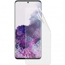 Защитная пленка Nano Polymer TPU Samsung Galaxy S20 Plus (передняя)