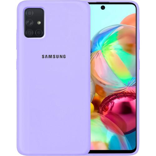 Силикон Original Case Samsung Galaxy A71 (2020) (Фиалковый)