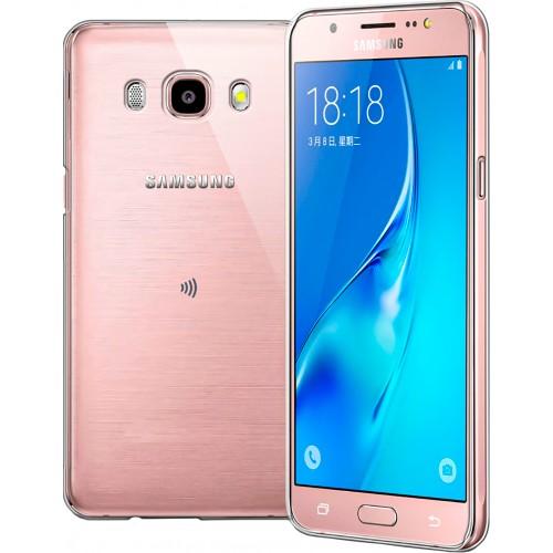 Силиконовый чехол WS Samsung Galaxy J5 (2016) J510 (прозрачный)