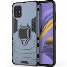 Бронь-чехол Ring Armor Case Samsung Galaxy A51 (2020) (Пыльная бирюза)