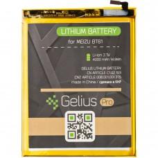 Аккумулятор Gelius Meizu M3 Note (BT61) (Abroad) M681 АКБ