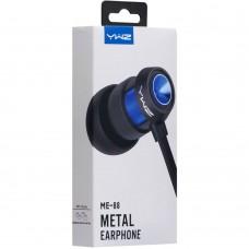 Наушники Sonic Sound 1088 / ME88 (Blue)