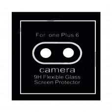 Бронь-пленка Flexible на камеру OnePlus 6T