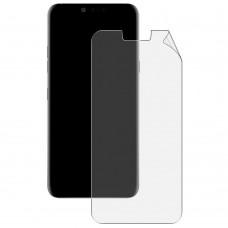 Защитная плёнка Matte Hydrogel HD LG G8 ThinQ (передняя)