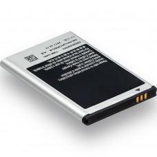 Аккумулятор Samsung S3850 / S5222 (EB-424255VA) АКБ