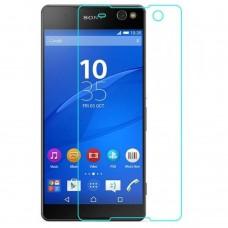 Стекло Sony Xperia M5 (E5603 / E5633 / E5653 / E5663)