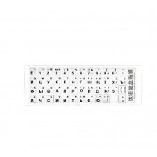 Наклейки на клавиатуру с русским алфавитом (Тип №1) (Бело-чёрный)