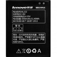 Аккумулятор для Lenovo S660 (BL-222) АКБ