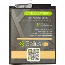Аккумулятор Gelius Xiaomi Redmi 5 (BN35) АКБ