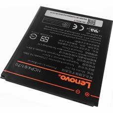Аккумулятор для Lenovo A6020a40 Vibe K5 (BL-259) АКБ