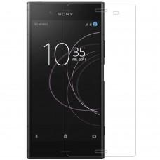 Стекло Sony Xperia XZ 1 (G8342)