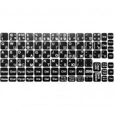 Наклейки на клавиатуру с русским алфавитом (Тип №2) (черно-белый)