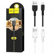 USB кабель Hoco X20 (2m) (MicroUSB)