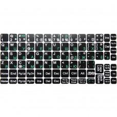 Наклейки на клавиатуру с русским алфавитом (Тип №2) (черно-зеленый)