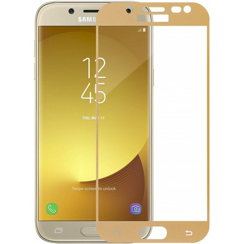 Стекло 5D Samsung Galaxy J5 (2017) J530 Gold