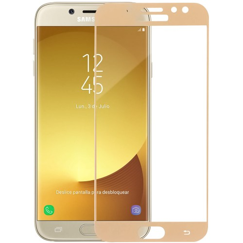 Стекло 5D Samsung Galaxy J7 (2017) J730 Gold