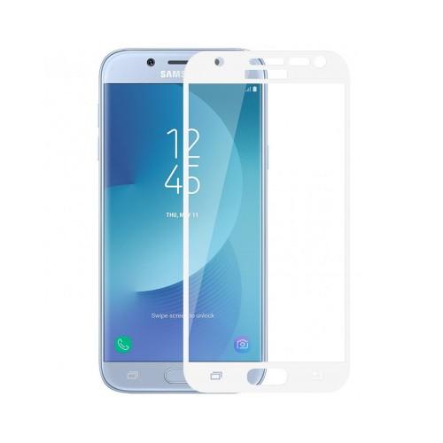 Стекло 5D Samsung Galaxy J7 (2017) J730 White