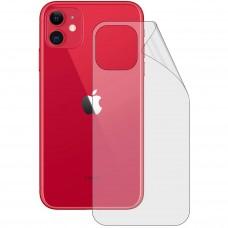 Защитная плёнка Matte Hydrogel HD Apple IPhone 11 (Задняя)
