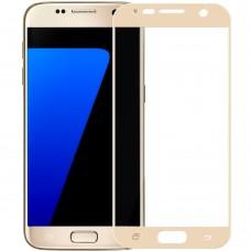 Защитное стекло для Samsung Galaxy S7 G930 Gold