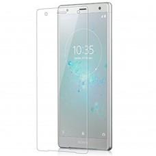 Стекло Sony Xperia XZ Premium (H8166)