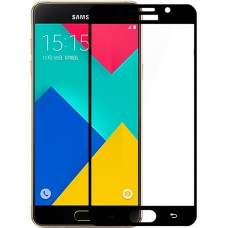 5D Стекло Samsung Galaxy A5 (2016) A510 Black