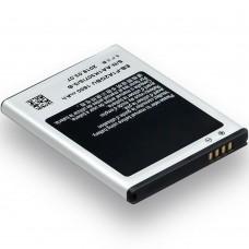 Аккумулятор Samsung i9100 (EB-F1A2GBU) АКБ
