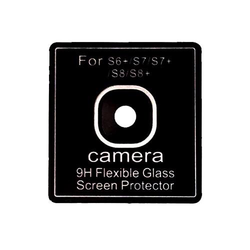 Бронь-пленка Flexible на камеру Samsung Galaxy S8 Plus