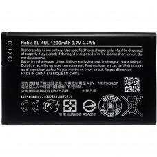 Аккумулятор Nokia BL-4UL АКБ