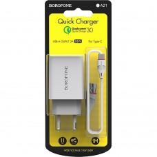 СЗУ-адаптер USB Borofone BA21A Type-C QC 3.0 18W (Белый)