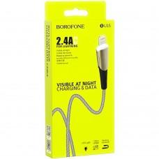 USB-кабель Borofone BU15 Superior (Lightning) (Чёрно-серый)