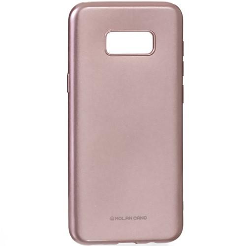 Силиконовый чехол Molan Shining Samsung S8 Розовый