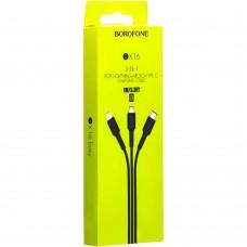 USB-кабель Borofone BX16 3 в 1 (Lightnig / MicroUSB / Type-C) (Черный)