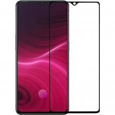 5D Стекло Oppo Realme X2 Pro Black