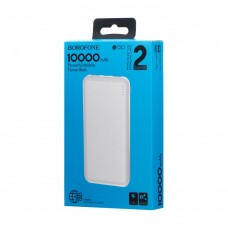 PowerBank Borofone BT20 10000mAh (White)