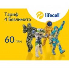 Стартовый пакет Lifecell 4 Безлимита