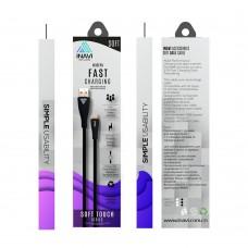 USB кабель iNavi Soft Series (Lightning) (черный)