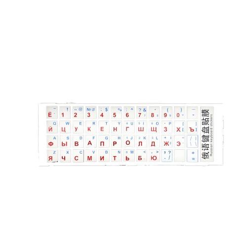 Наклейки на клавиатуру с русским алфавитом (Тип №1) (Красно-синий)