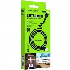 USB кабель Borofone BX31 Silicone (Lightning) (Чёрный)