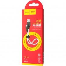 USB-кабель Hoco Silicone X21 Plus 20cm (MicroUSB) (Чёрно-Белый)