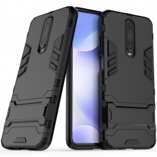 Бронь-чехол Ring Armor Case Xiaomi Redmi K30 (Чёрный)