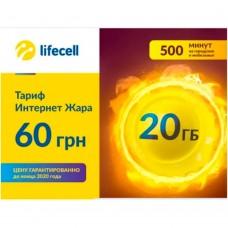 Стартовый пакет Lifecell Интернет Жара